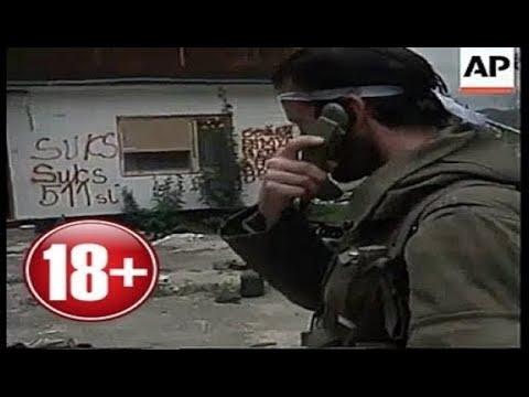 Ratište B.Krupa/Novi Grad - kontraofanziva VRS /AP/