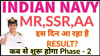 Navy MR,AA,SSR Result 2020 Official Release date
