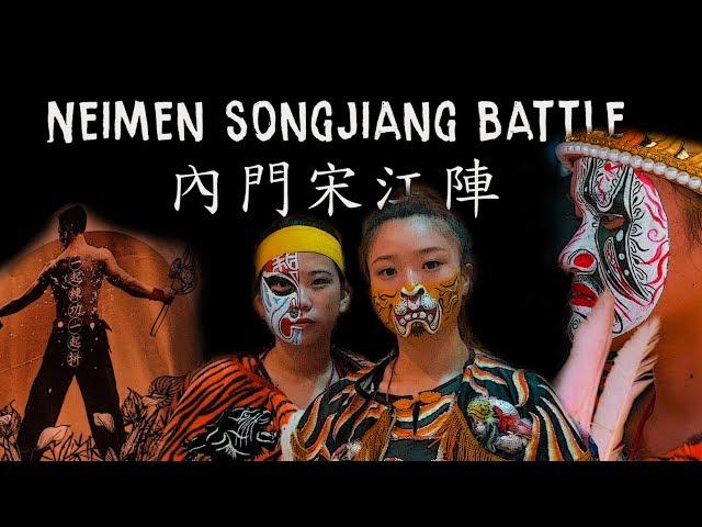 KAOHSIUNG Neimen SONGJIANG BATTLE Ritual  (高雄內門宋江陣)