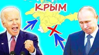 Что, если НАТО НАПАДЁТ на КРЫМ ? Кто победит? Армия России VS ВСУ и US army