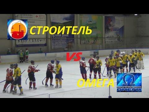Хоккей, Зимняя Лига Новосибирска, 8 тур, Строитель, Омега, 22.10.2016.