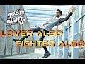 Lover Also Fighter Also | Dance Cover | Naa Peru Surya Naa Illu India | Allu Arjun | Pardhu allu