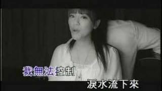 丁噹- 明白 (KTV)
