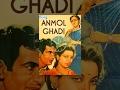 Anmol Ghadi [1946] Zahoor Raja - Murad - Surendra - Anwari - Bollywood Full Movie - Best Hindi Movie