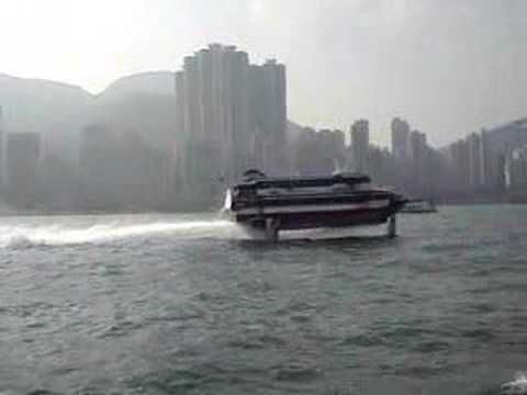 Image result for hydroplane ferry