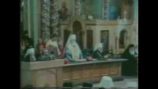 Поместный Собор Русской Православной Церкви 1988 года(Поместный собор Русской Православной Церкви, посвященный 1000-летию Крещения Руси, проходил 6-9 июня 1988 г...., 2013-10-21T18:44:36.000Z)