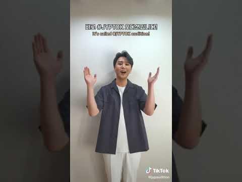 JYP Promo Audiciones TikTok