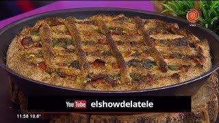 Tarta de choclo, espinaca y zanahoria