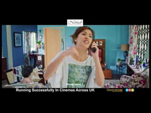 Actor In Law | Fahad Mustafa - Mehwish Hayat - Om Puri | Full Movie Trailer | Pakistani Movie