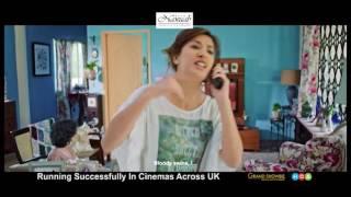Actor In Law | Fahad Mustafa - Mehwish Hayat - Om Puri | Full Movie Trailer | Pakistani Movie