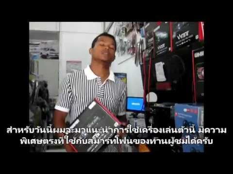 เครื่องเสียงติดรถยนต์ราคาถูก เล่น DVD,MP3, USB, SD CARD, FM/AM,ANDROID by P.PONE