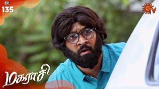 Magarasi - Episode 135   1st April 2020   Sun TV Serial   Tamil Serial