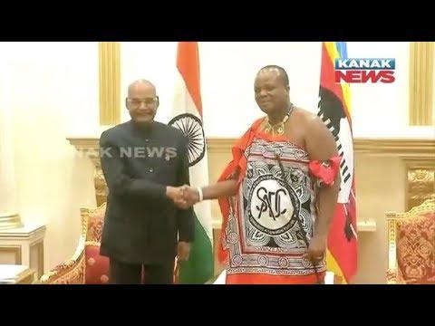 President Kovind Meets Swaziland King Mswati-III