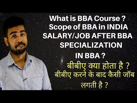 BBA Course Detail in HINDI / Specialization in BBA / Jobs after  BBA / BBA vs Bcom in India