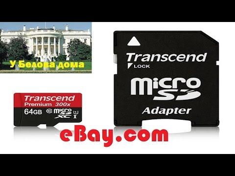 """Обзор Micro SDHC-карты """"Transcend"""", 10 класс, 32 GB на EBay. Тесты."""