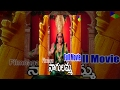 Nagulamma Telugu Full Movie || Pruthvi, Maheshwari, Ramya krishna
