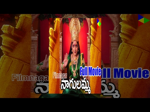 Nagulamma Telugu Full Movie    Pruthvi, Maheshwari, Ramya krishna