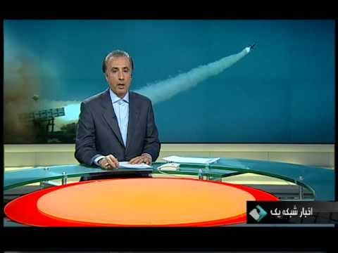 Iran test-fires Qader (Capable) anti-ship cruise missile