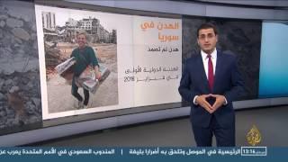 أبرز الهدن في سوريا