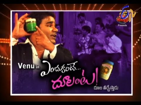 Jabardasth - 1st August 2013 - జబర్దస్త్ - Full Episode
