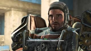 Fallout 4 105 - Братство