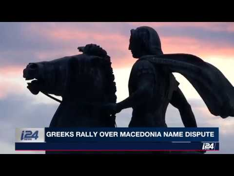 Macedonia name dispute with Greece