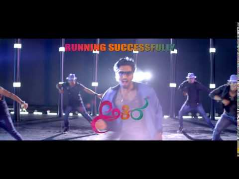 Akira Kannada Video Song -  Yattakondu Hogu
