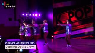 2014 k-pop contest india grand finale