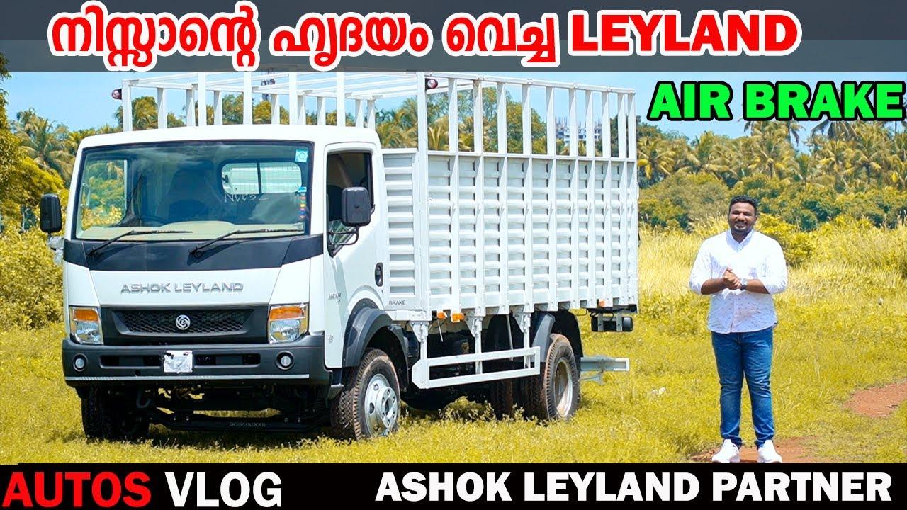 Ashok Leyland Partner 17 Feet Air Brake Bs6 Truck Full Review Malayalam-AutosVlog