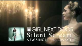GIRL NEXT DOOR /  Silent Scream  TV CM 15秒ver