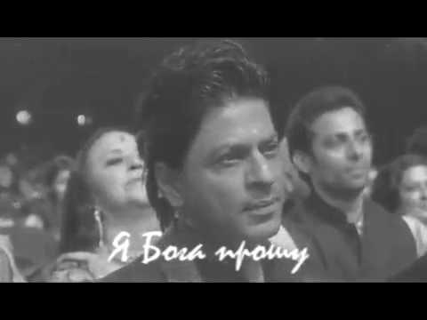 SRKajol - Do Pal Ruka