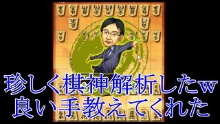 将棋ウォーズ 3切れ実況(168) 向かい飛車VS銀冠穴熊 thumbnail