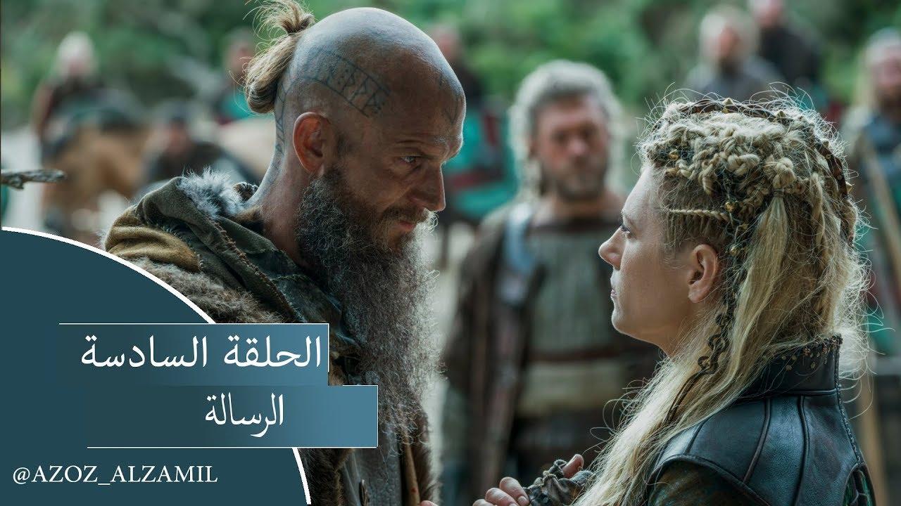 مسلسل vikings الموسم الخامس الحلقة 5