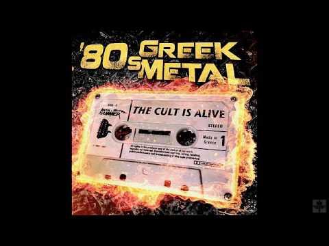 VA 2015 - Metal Hammer: '80s Greek Metal (The Cult Is Alive)