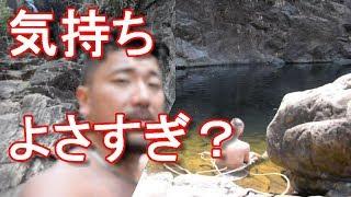 【タイの秘境】タイ・チャーン島(チャン島)・クローンプルー滝!Khlong phlu waterfall in Chang island in Thailand国際(旅行)ジャーナリスト大川原 明