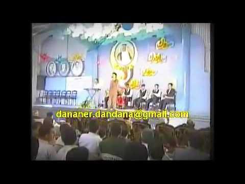 Download صلاح البحر منين طلعت الشمس Mp4 baru