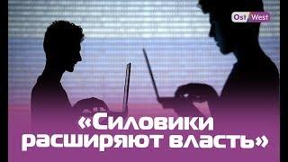 «Суверенный» интернет в России: отключат ли страну от мировой сети?