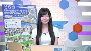 SOLiVE24 (SOLiVE イブニング) 2017-06-25 17:44:59〜 thumbnail