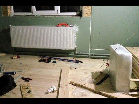 Монтаж радиаторов отопления.Стальные радиаторы отопления