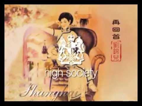 High Society presents Shanghai Divas