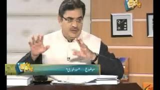 Dunya News-PAYAM-E-SUBH-22-10-2012
