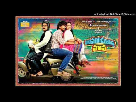 Cinema Chupista Maava BGM | Shekar Chandra | Raj Tarun