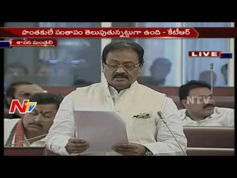 Mohammed Ali Shabbir Speech in Telangana Legislative Council || NTV
