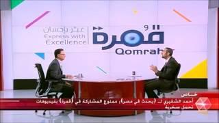 قُمرة :  انواع التصوير الممكنة  فيلم قصير ستاند اب كوميدي الخ ...