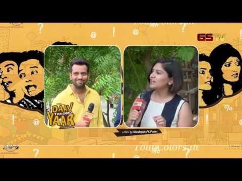 Daav Thay Gayo Yaar team at GSTV - Part 2