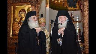 Εγκαίνια Ναού Μονής Αγ. Ραφαήλ Γρίβας-Eidisis.gr webTV