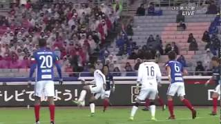 水沼宏太のゴール 横浜F・マリノス 1-2 セレッソ大阪 2017年11月18日 thumbnail