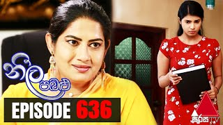 Neela Pabalu - Episode 636 | 09th December 2020 | Sirasa TV Thumbnail