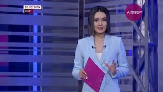 Итоговый выпуск новостей (20.02.19)