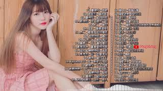 2019最新歌曲 2019好听的流行歌曲 - 2019年网络上最火的40首 (歌曲排行榜前十) 2019最火好听流行歌曲 - Top Chinese Songs 2019